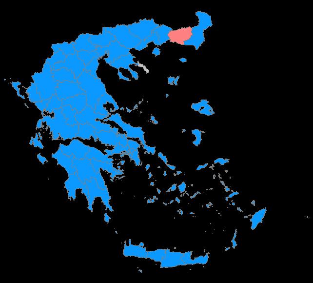 Σταυροί των Υποψηφίων της Εύβοιας και πόσοι εκλέγονταί